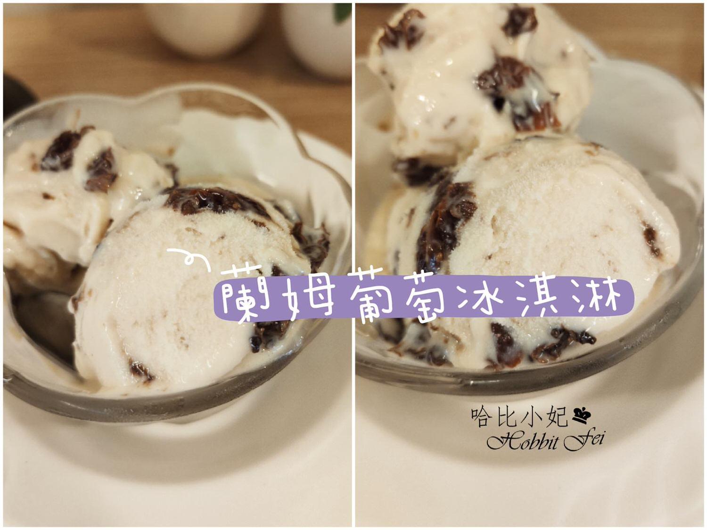 冰淇淋做法022